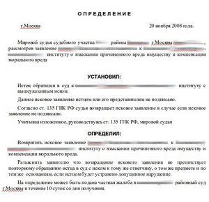 ходатайство о включении кандидата в список соискателей премии образец - фото 3