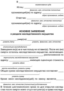 образец приказа о переработке часов