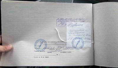 А следующим днём присваивать ужу номер заново: договор № 01-21/06.