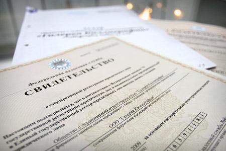 трудовой договор с директором акционерного общества образец