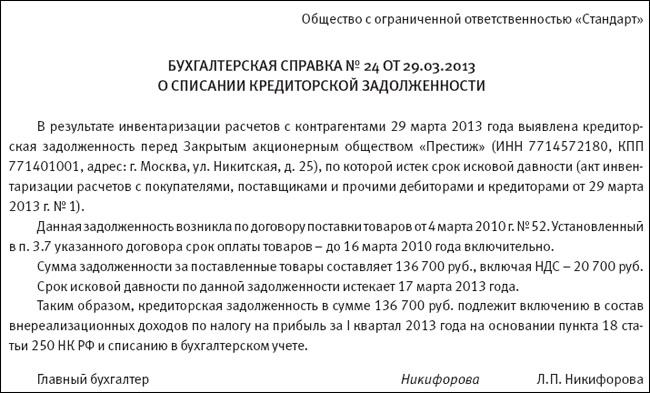 образец приказ о проведении субботника в организации - фото 11
