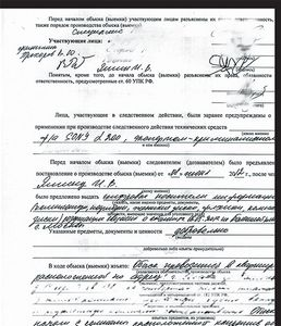 Образец оформления акта изъятия документов