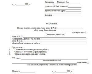 приказ на компенсационную выплату образец