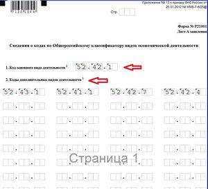 доверенность на подпись первичных документов образец